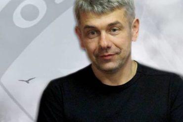 Юрга Андрій Володимирович «Давид»