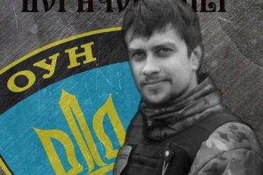Богачов Олег Олексійович «Ківі»