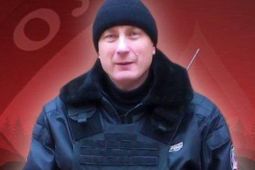 Пугачов Олег Валентинович «Слід»