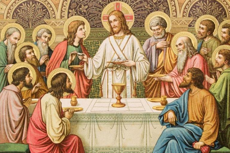 Лекція № 1. Бог