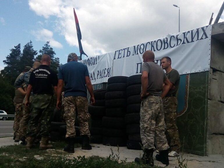 ДР ОУН протистоїть московській ході