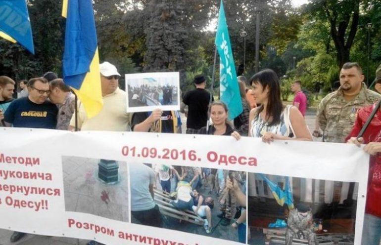 """Активісти """"антитруханівського Майдану"""" мітингували Верховною Радою"""