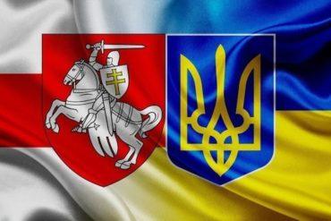 Білорусько-українські взаємини в світлі загроз, які несуть нинішні маневри російських військ