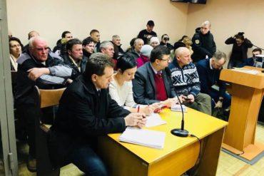 Суд над Провідником ДР ОУН