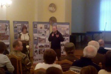 """Виставка """"У боротьбі за незалежну Україну: від дідів до внуків"""""""