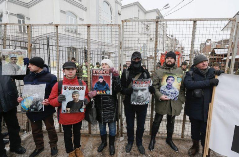 Акція «Народне припинення дипломатичних стосунків з агресором» у Києві