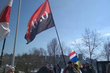 Акції з нагоди 100-річчя БНР у Києві та Львові