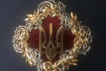 Нагородження командира батальйону ОУН друга Івана