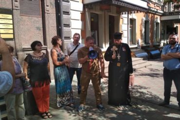 ОУНівці підтримали адвоката Андрія Мамалигу