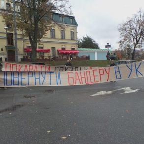 """Акція в МЗС """"Верніть Степана Бандеру в Україну"""""""