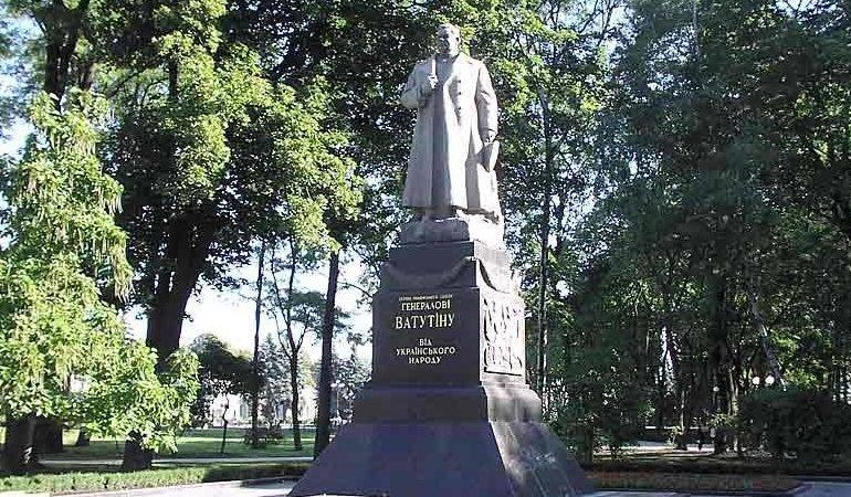 Декомунізація у Маріїнському парку
