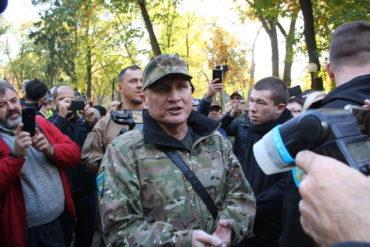 Покрова-2018: боротьба з сатанинськими ідолами у Маріїнському парку