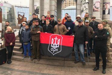 """Всеукраїнська акція """"Час починати"""""""