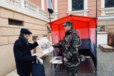 """Всеукраїнська акція """"ЧАС ПОЧИНАТИ"""": Одеса"""