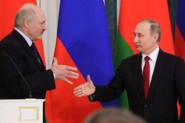 З чим пов'язана активність Московщини по реанімації Союзного договору з Білоруссю?