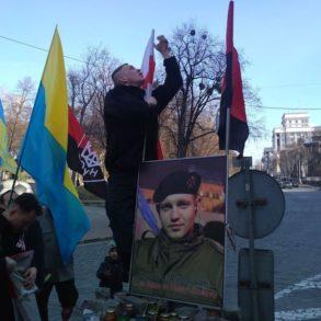 День Волі Білорусі у Києві