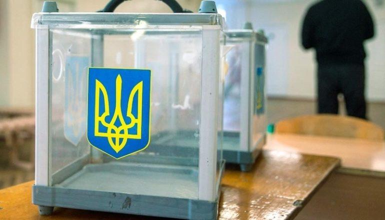 Заява ДР ОУН з приводу виборів президента України