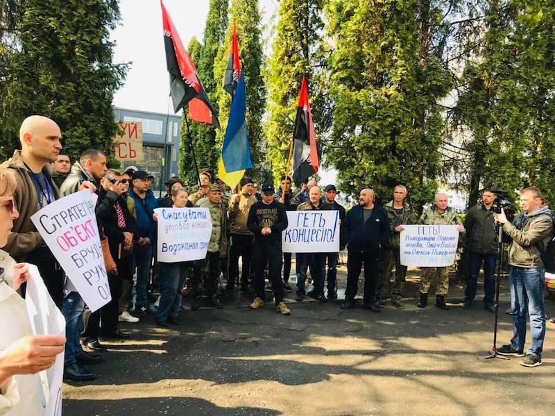 Акція на захист річки Рось та старшинський вишкіл ДР ОУН