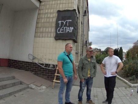 """ОУНівці добилися демонтажу проросійського """"пам'ятного знаку"""" у Білій Церкві"""
