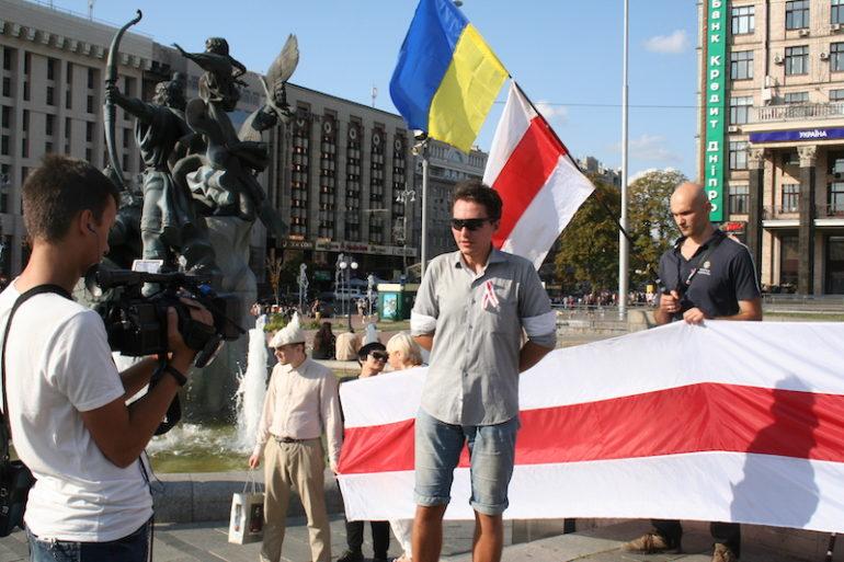 День Незалежності Білорусі у Києві