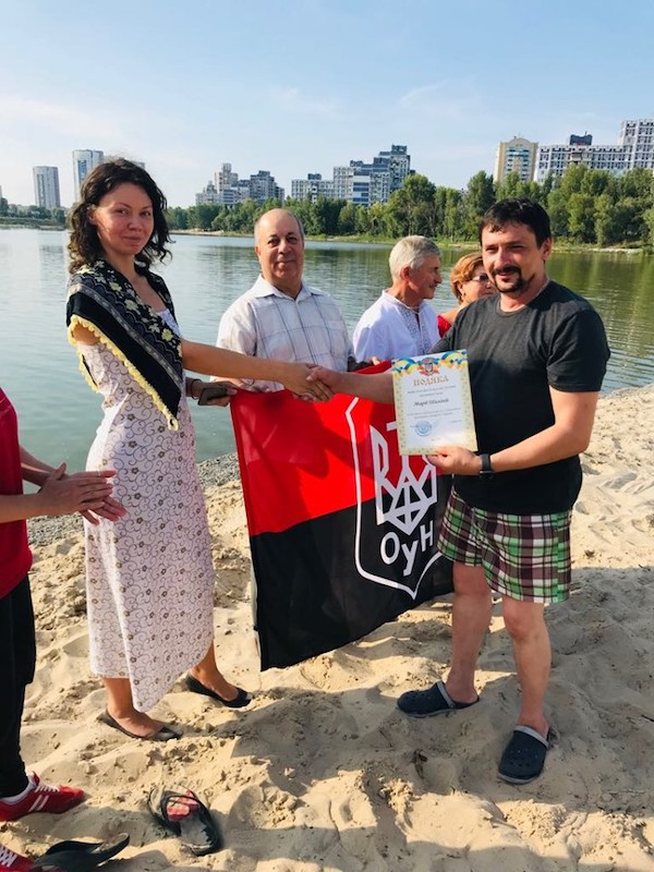 Святкування 1031 річниці Хрещення Руси-України на Йорданському озері