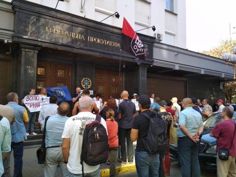 """Акція """"Звільнили сепарів — звільніть і патріотів!"""" під ГПУ"""