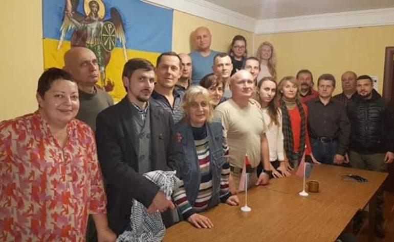 Міжорганізаційні збори щодо відзначення Дня Свободи