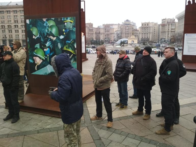 Пресконференція щодо відзначення Дня Свободи на Майдані