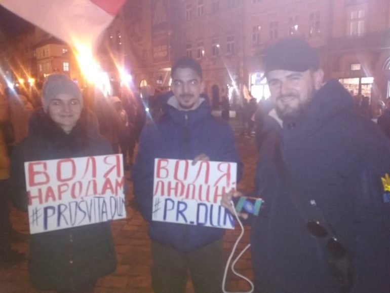 День Героїв Білорусі у Львові