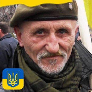 """Андрій """"Бойко"""" Лесик"""