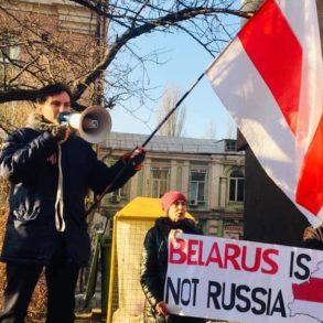ОУН долучився до пікетування посольства Білорусі у Києві