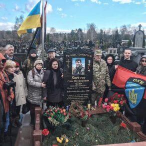 ДР ОУН відзначив День Українського Добровольця