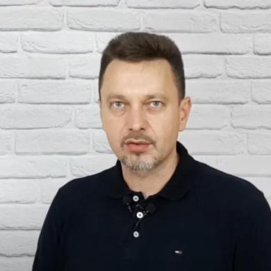 Ігор Плохой