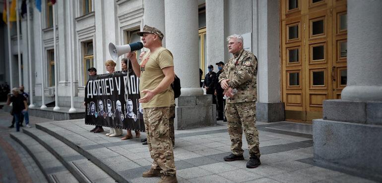 Добровольчий Рух ОУН відзначив День незалежності України