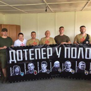 Збір Добровольчого батальйону ОУН та Проводу ДР ОУН