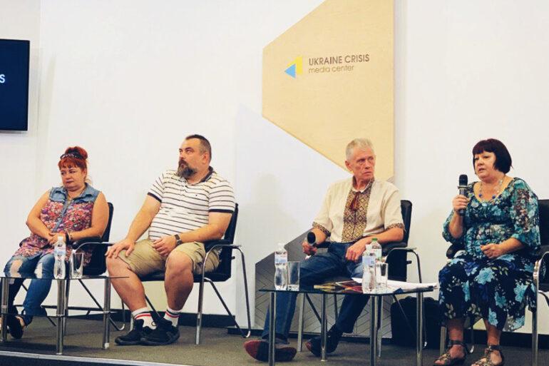 Фото з прес-конференції