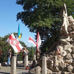 Львівський осередок ДР ОУН взяв участь у акції солідарності з народом Білорусі