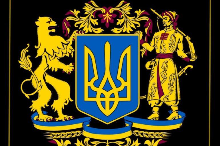 Проект великого Державного Герба України