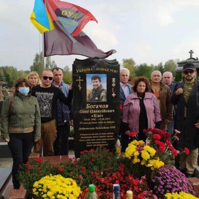 13 жовтня активісти ДР ОУН прийшли на Лісовий цвинтар, аби провідати бійців добробату ОУН, які там спочивають