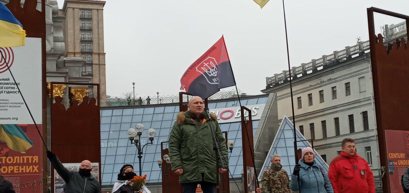 Добровольчий Рух ОУН відзначив 7-му річницю Революції Гідності