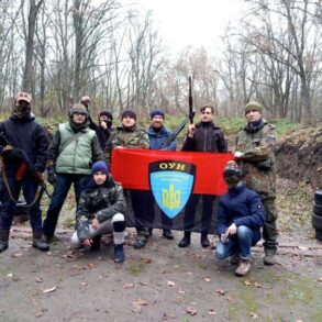 ОУН на Білоцерківщині провів вишкіл для молоді