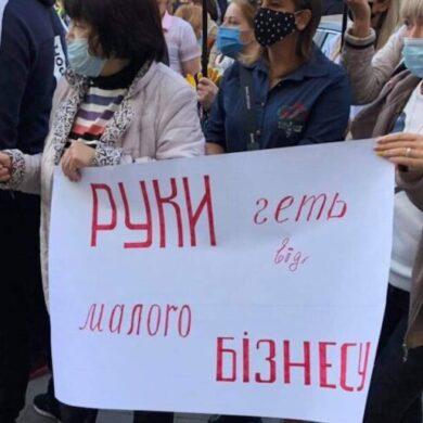 Заява Добровольчого Руху ОУН щодо підтримки українських підприємців